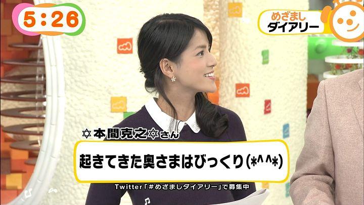 nagashima20141030_13.jpg
