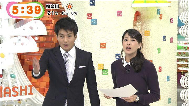 nagashima20141030_17.jpg