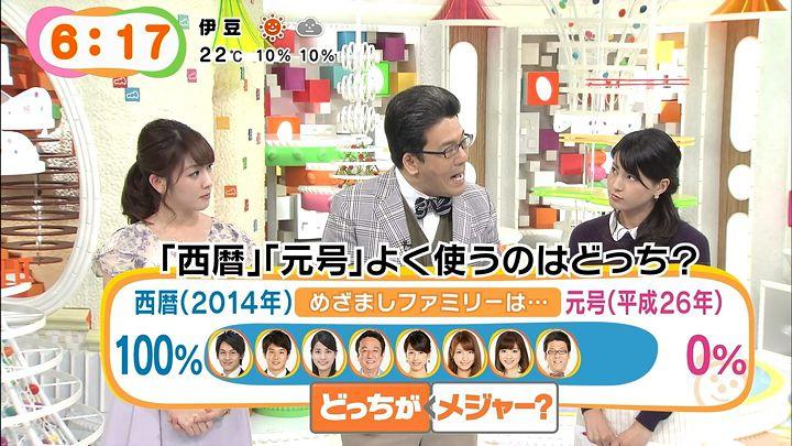 nagashima20141030_18.jpg