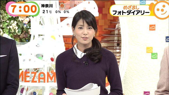 nagashima20141030_20.jpg
