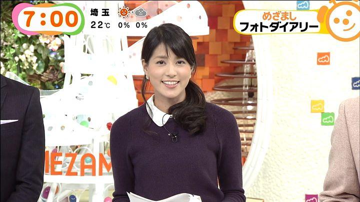 nagashima20141030_21.jpg