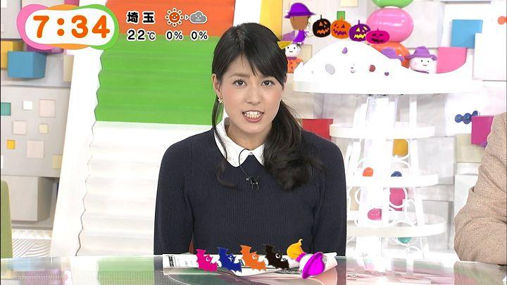 nagashima20141030_23.jpg