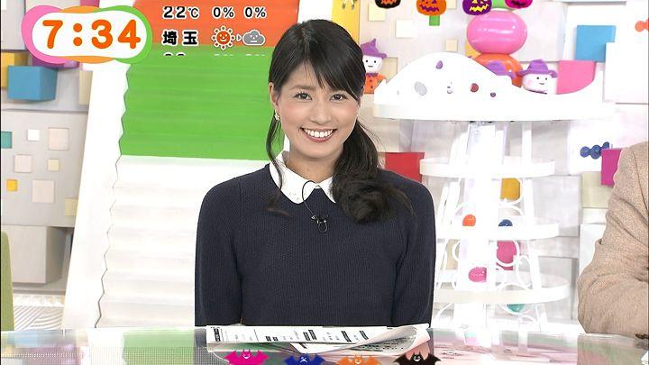 nagashima20141030_24.jpg