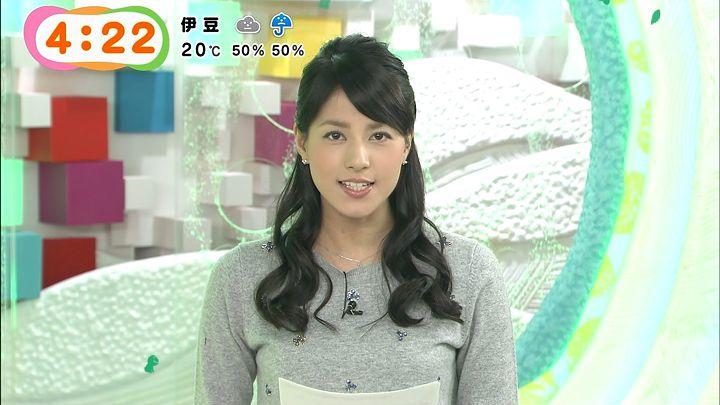 nagashima20141031_02.jpg