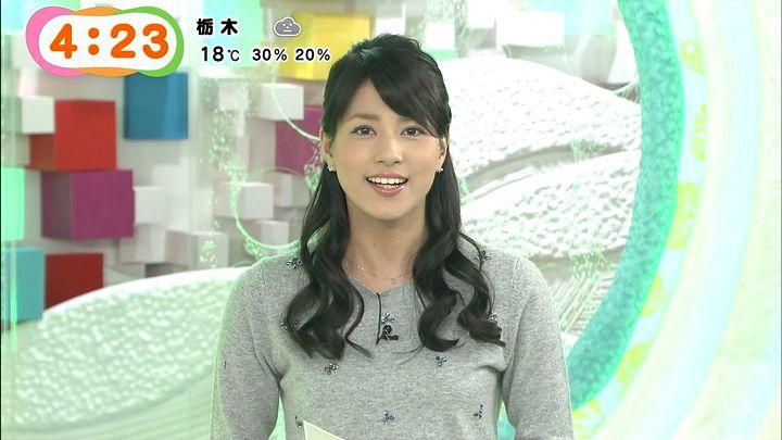 nagashima20141031_03.jpg