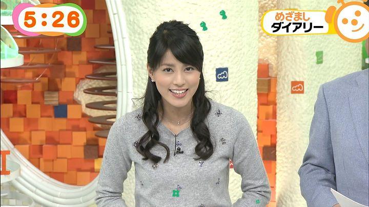 nagashima20141031_13.jpg