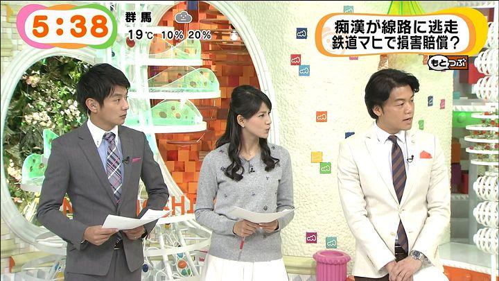 nagashima20141031_16.jpg