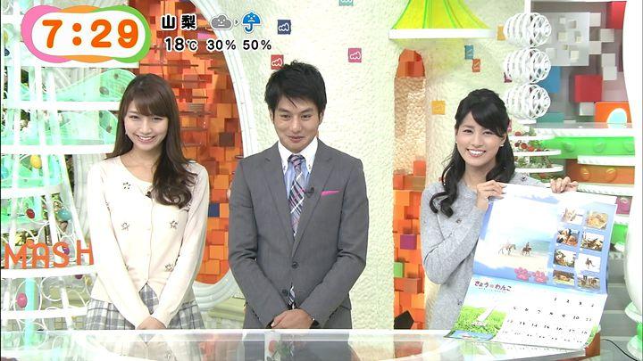 nagashima20141031_19.jpg