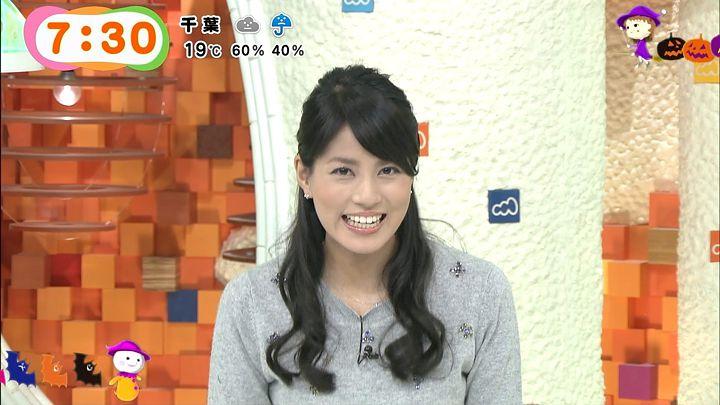nagashima20141031_20.jpg