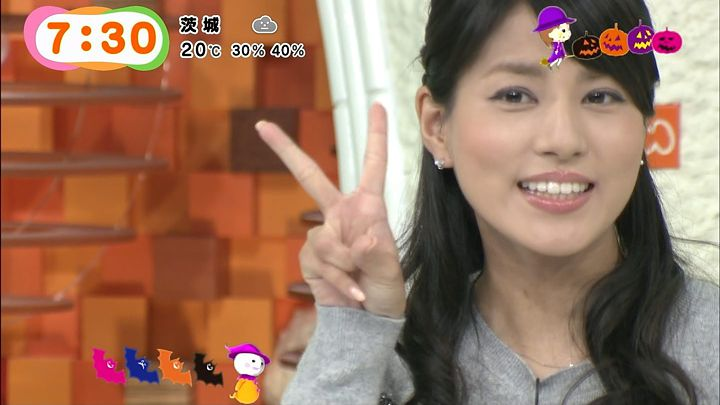nagashima20141031_21.jpg