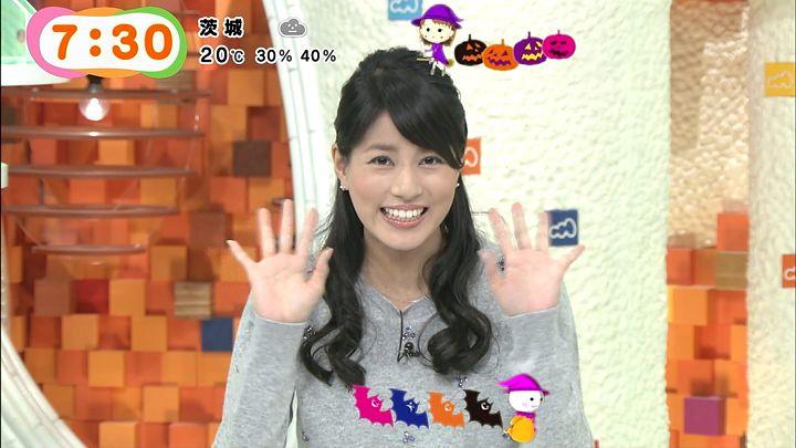 nagashima20141031_23.jpg