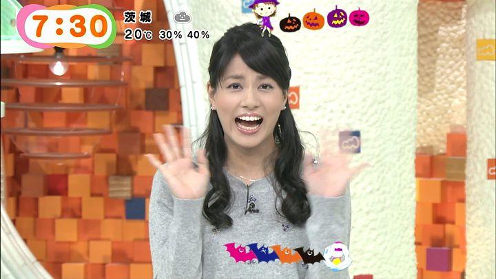 nagashima20141031_24.jpg