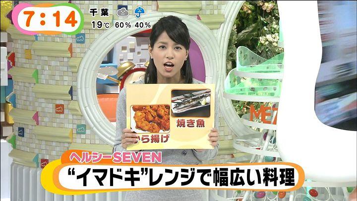 nagashima20141031_25.jpg