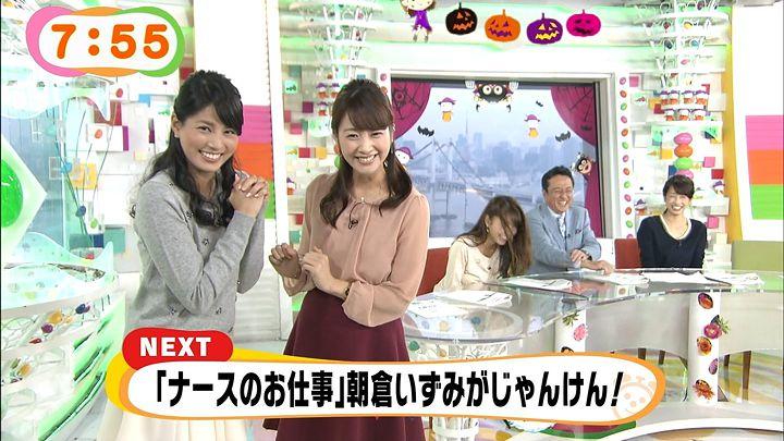 nagashima20141031_27.jpg
