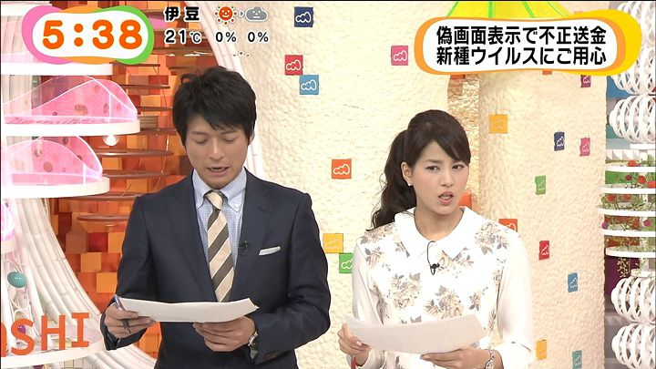 nagashima20141104_04.jpg