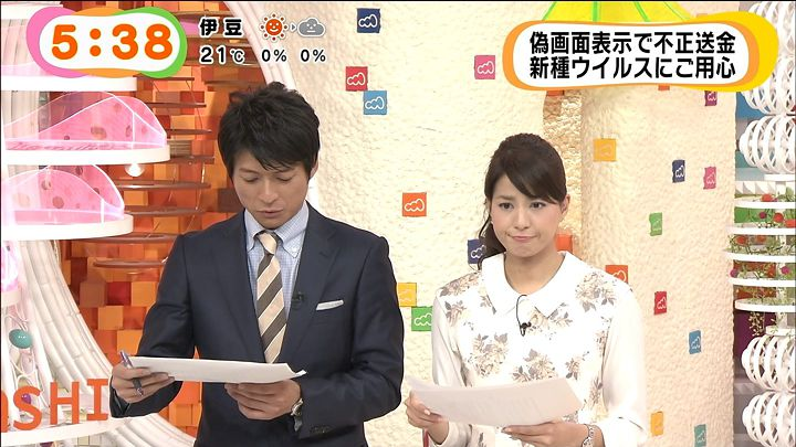 nagashima20141104_05.jpg