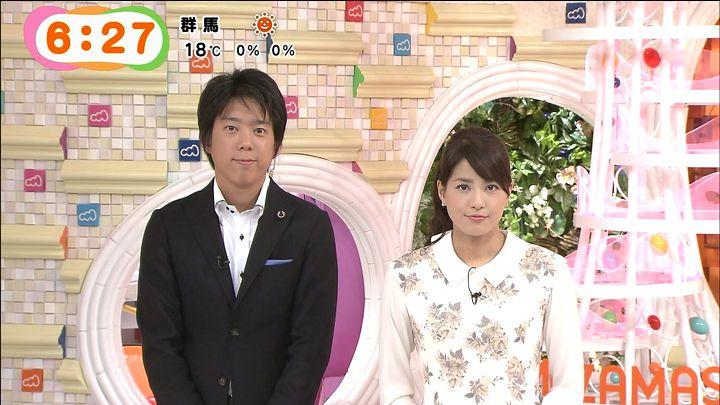 nagashima20141104_07.jpg