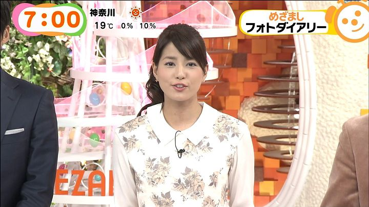 nagashima20141104_08.jpg