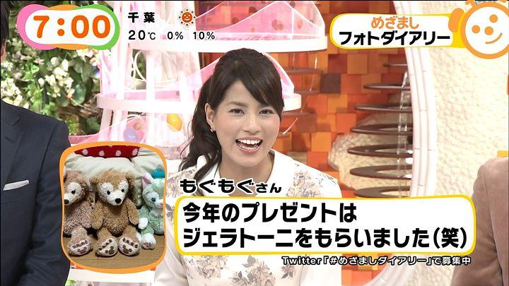 nagashima20141104_09.jpg