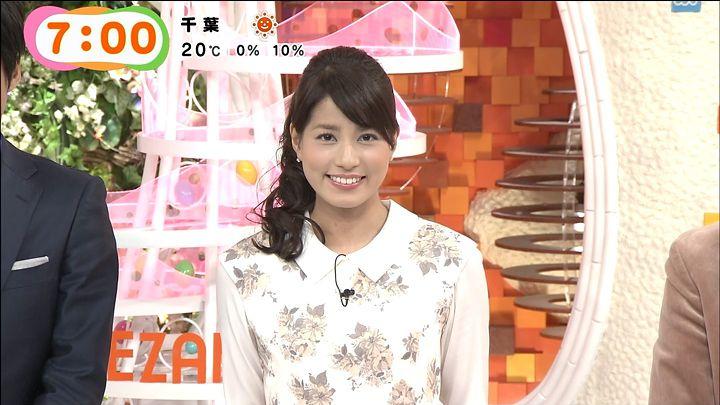 nagashima20141104_10.jpg