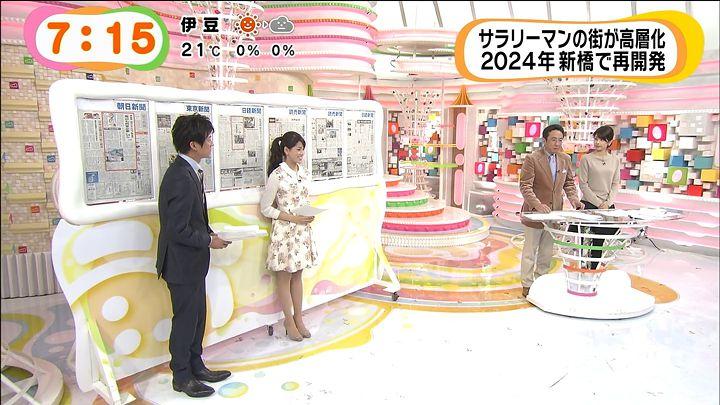 nagashima20141104_13.jpg