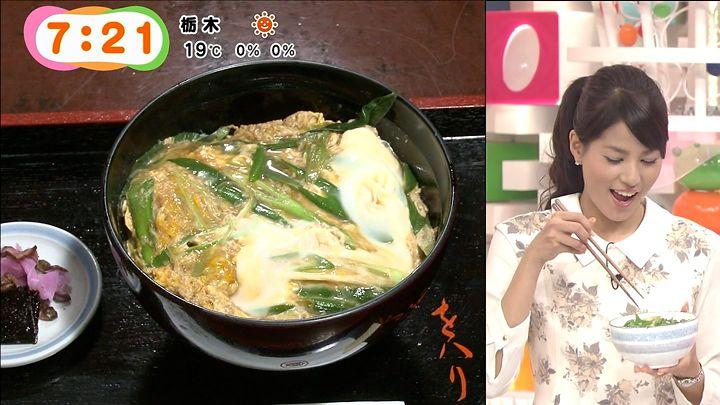 nagashima20141104_14.jpg
