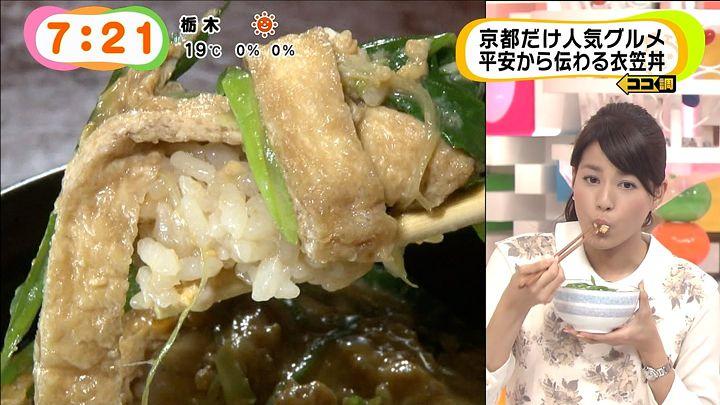 nagashima20141104_16.jpg