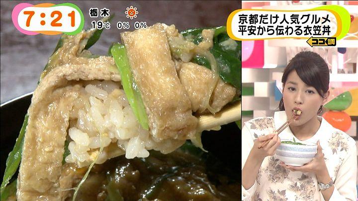 nagashima20141104_17.jpg