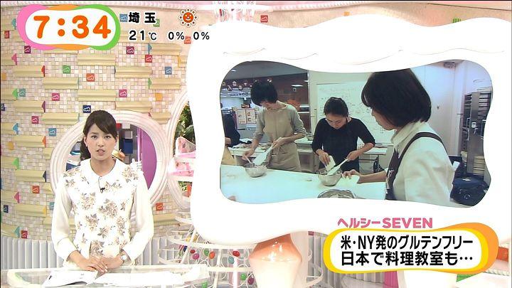 nagashima20141104_21.jpg