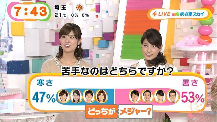 nagashima20141104_22.jpg