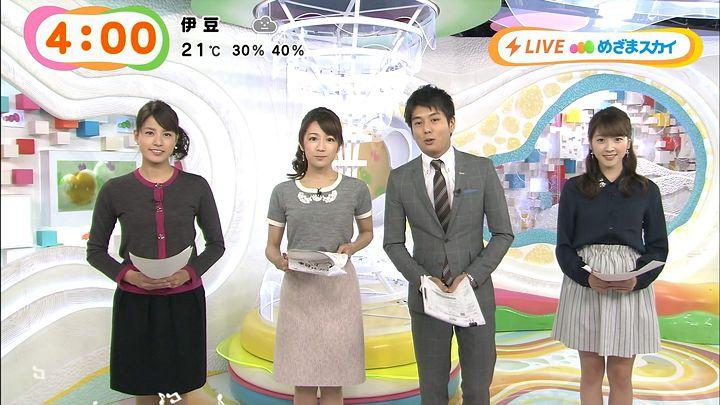 nagashima20141106_01.jpg
