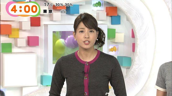 nagashima20141106_02.jpg
