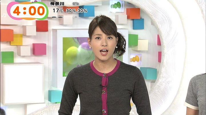 nagashima20141106_03.jpg