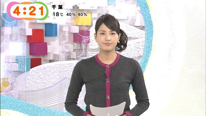 nagashima20141106_04.jpg