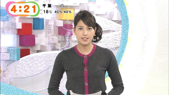 nagashima20141106_05.jpg