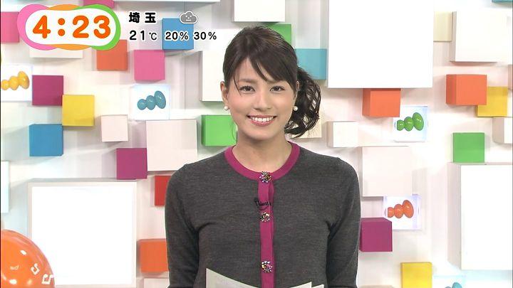 nagashima20141106_06.jpg
