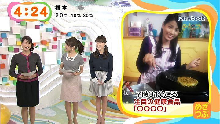 nagashima20141106_07.jpg