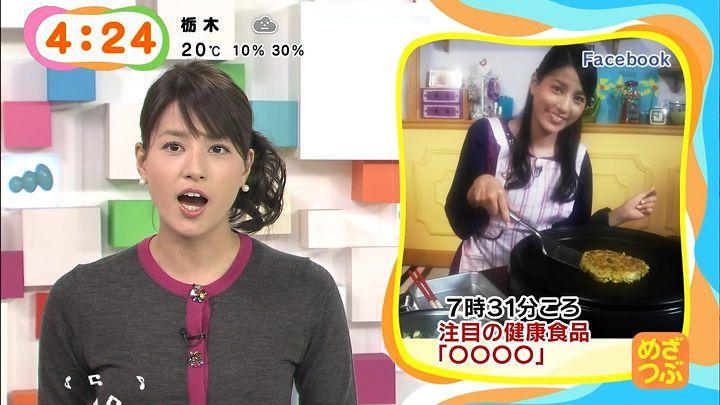 nagashima20141106_08.jpg