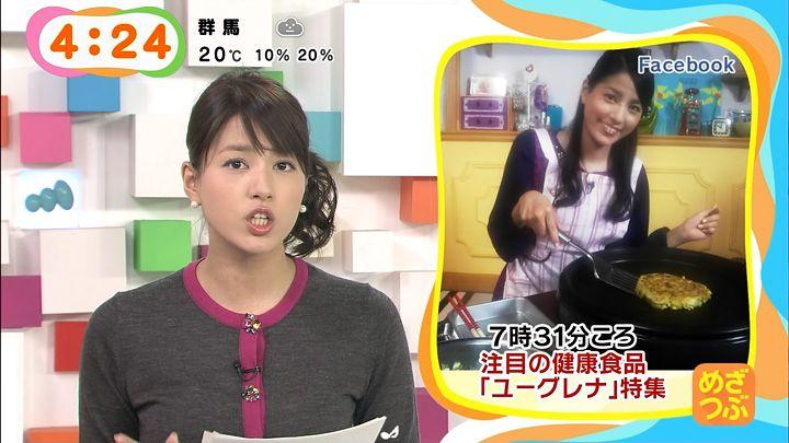 nagashima20141106_09.jpg