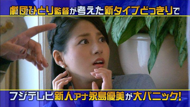 nagashima20141106_10.jpg