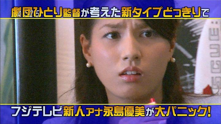 nagashima20141106_11.jpg