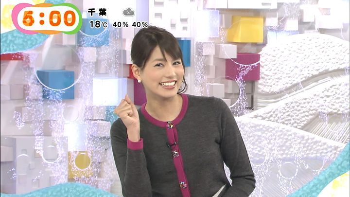 nagashima20141106_17.jpg