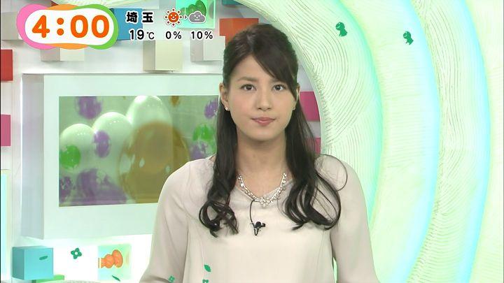 nagashima20141107_01.jpg