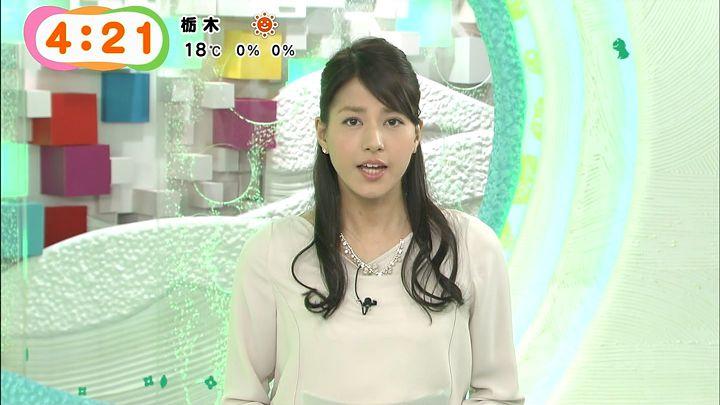 nagashima20141107_02.jpg