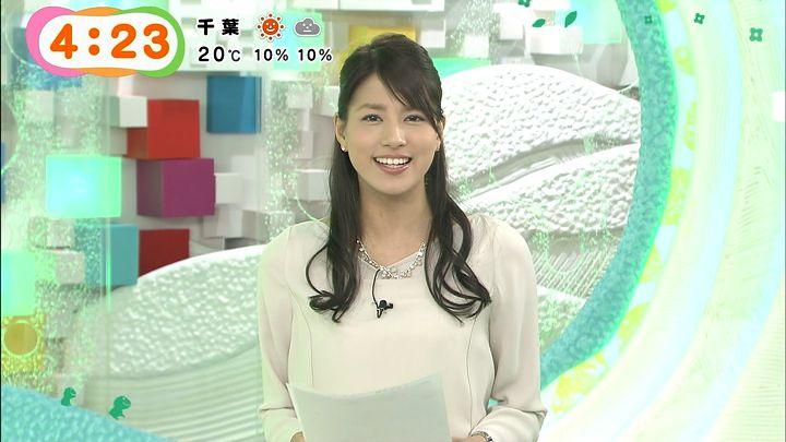 nagashima20141107_03.jpg
