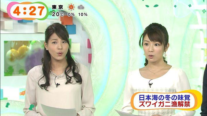 nagashima20141107_05.jpg