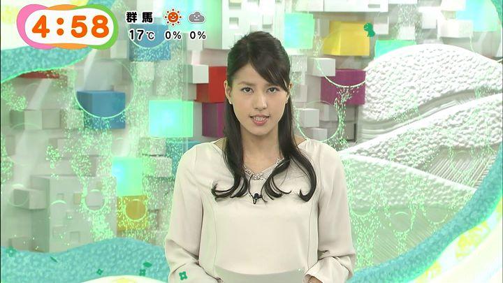 nagashima20141107_06.jpg
