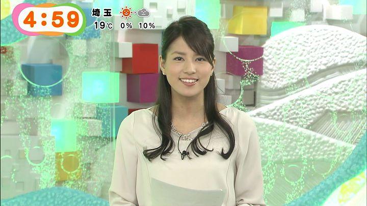 nagashima20141107_07.jpg