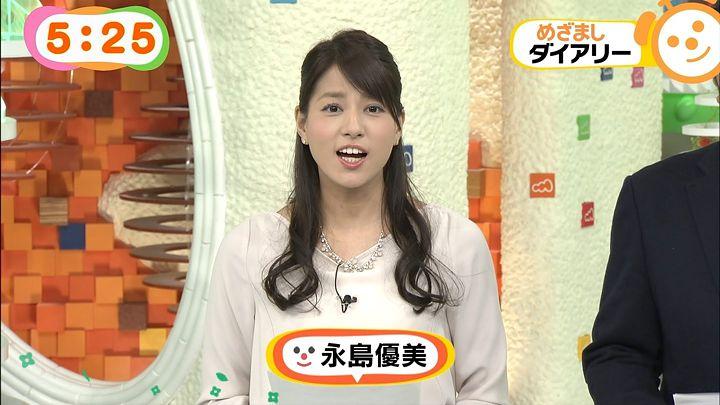 nagashima20141107_10.jpg