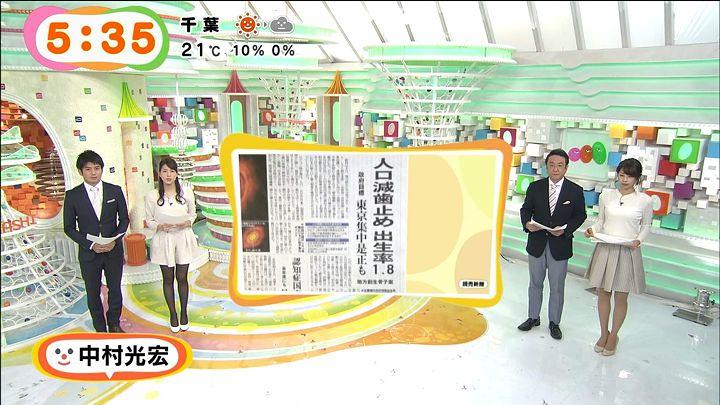 nagashima20141107_12.jpg